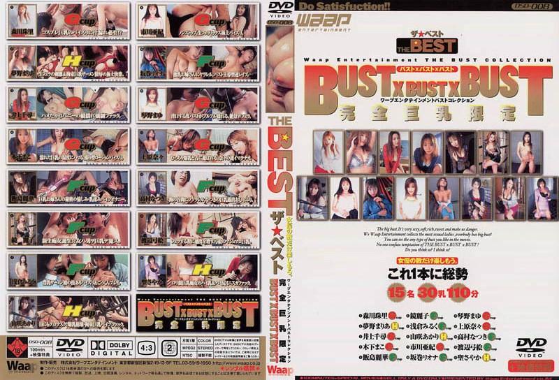 The Best Bust × Bust × Bust
