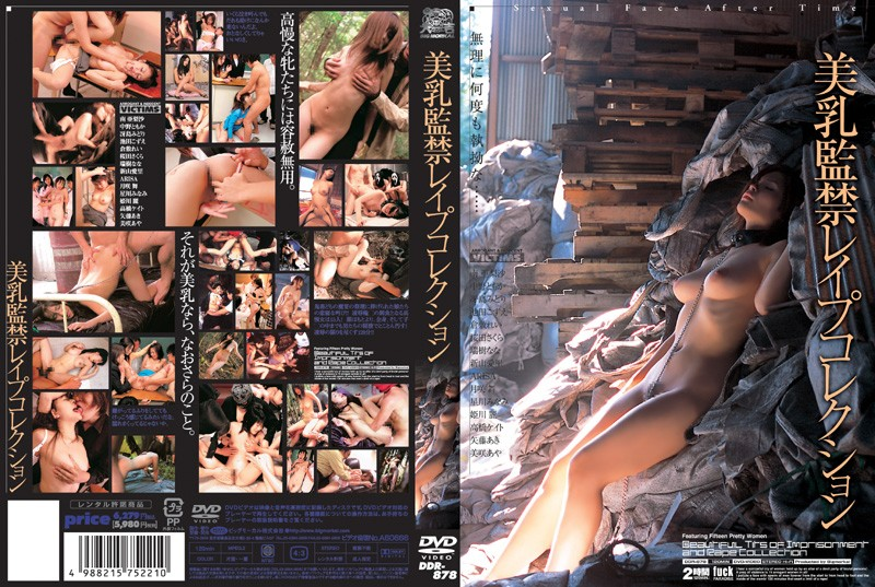 Breasts Confinement Rape Collection