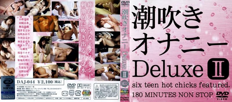 Squirting Masturbation Deluxe 2