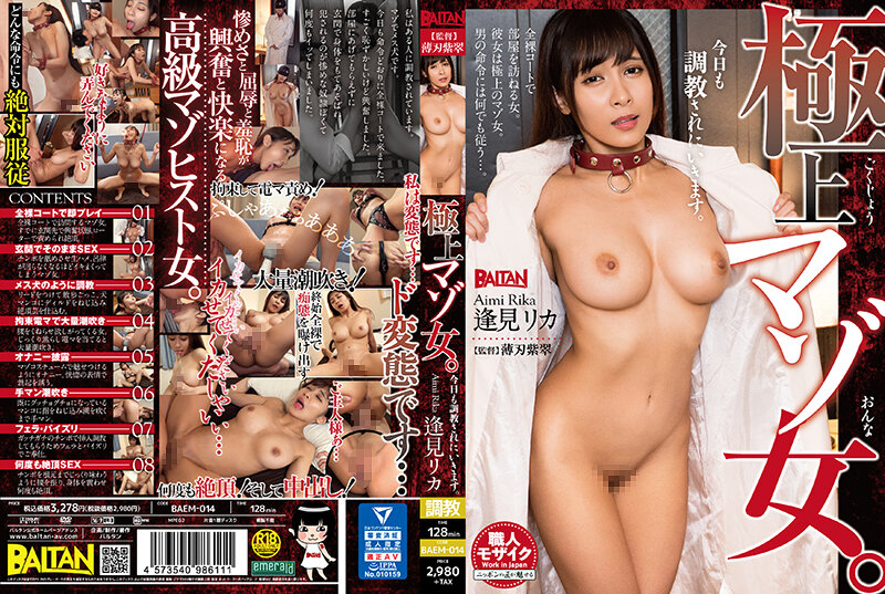 The Finest Masochist Woman. I Will Be Trained Today As Well. Aimi Rika