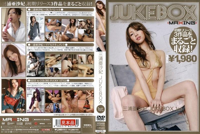 Asa Miura Jukebox 1St.