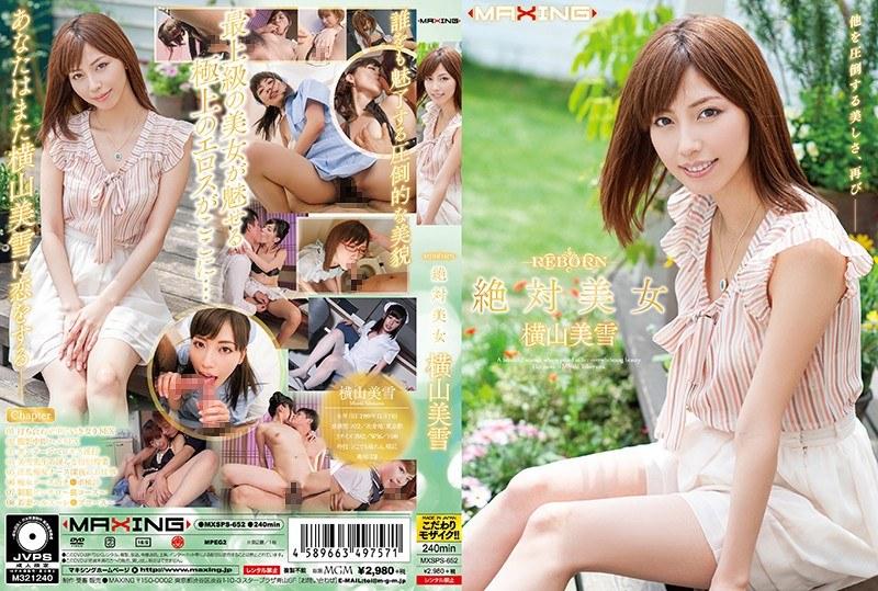 Reborn Absolute Beauty Miyuki Yokoyama