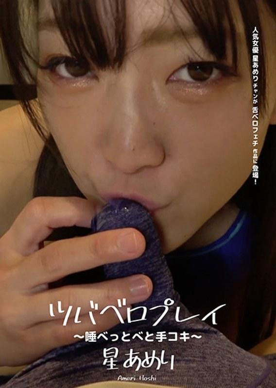 Japanische Herrin Tsubaki ist Facesitting-Arbeitssklavin im Büro