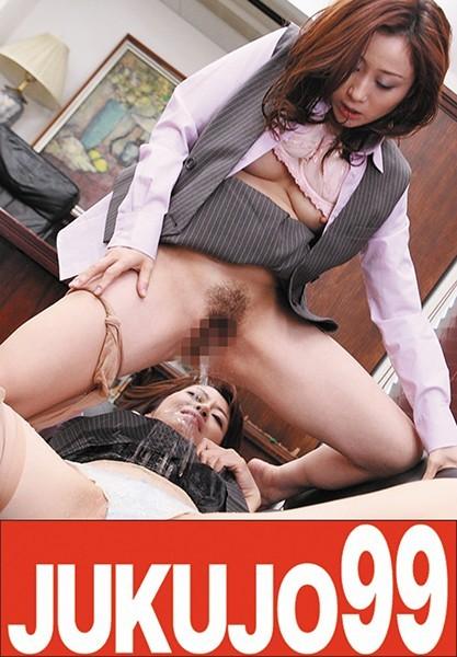 Mature Woman Rich Lesbian Maki Hojo X Yu Kawakami Pissing Aiming At The Mouth