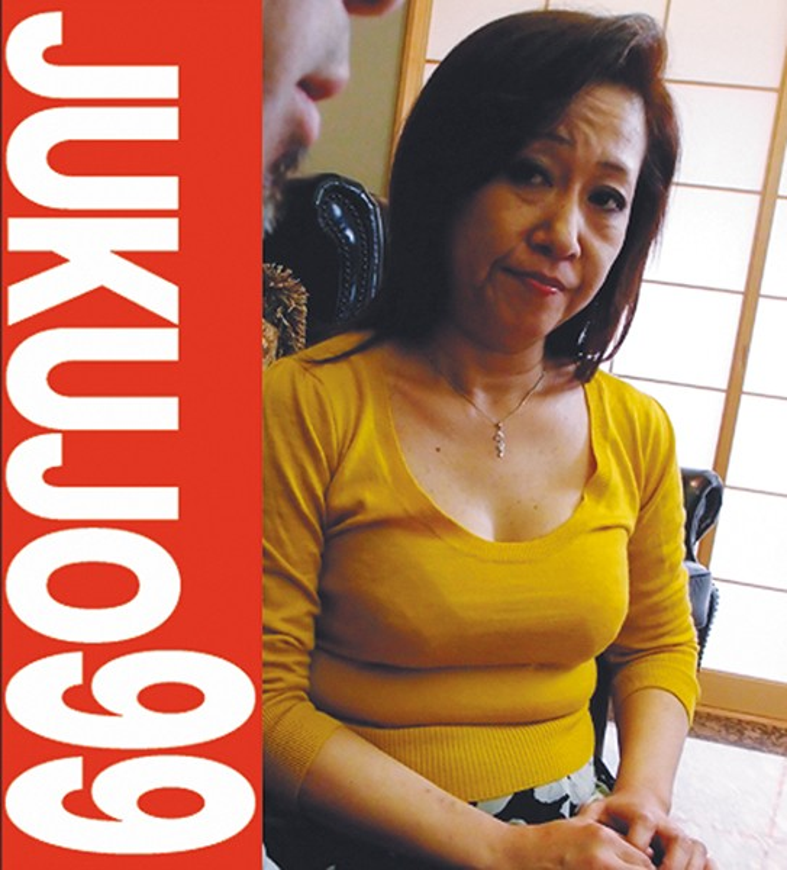 Sexual Intercourse Under One Roof Aunt And I Wakako Mizuhashi