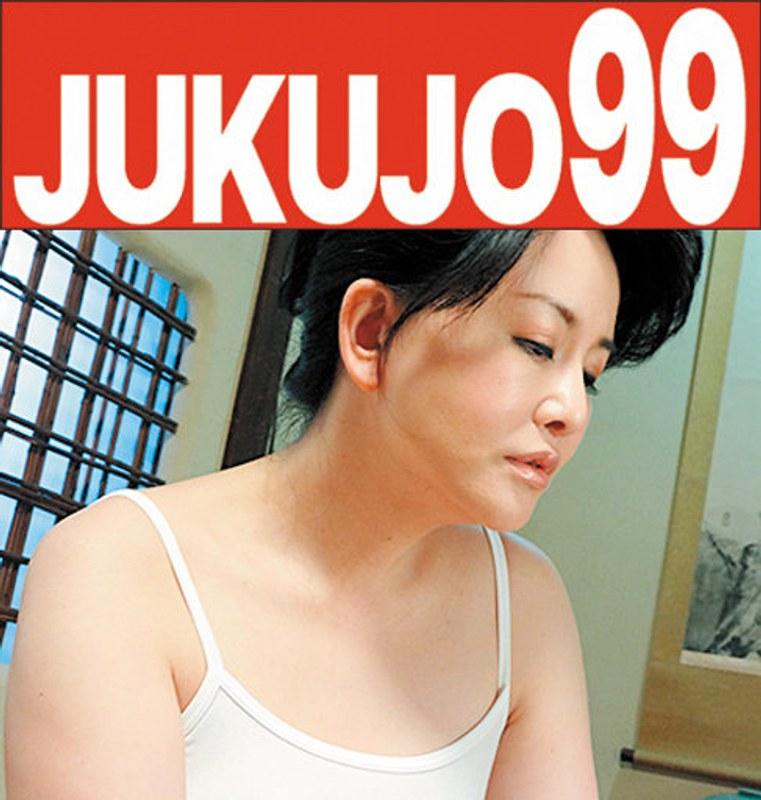 Mature Woman Masturbation Maika Asai 48 Years Old Big Tits Married Woman'S Night ● Continued