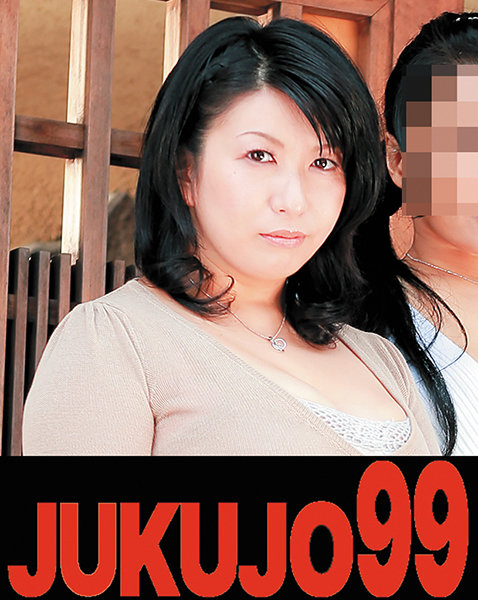 Targeted Big Tits Family Blow Cum Swallowing Edition Yukari Orihara