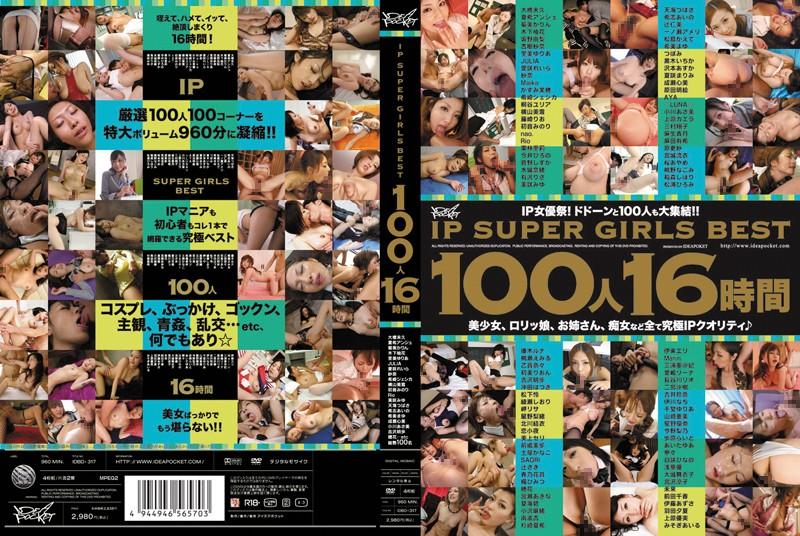 Ip Super Girls Best 100 People 16 Hours
