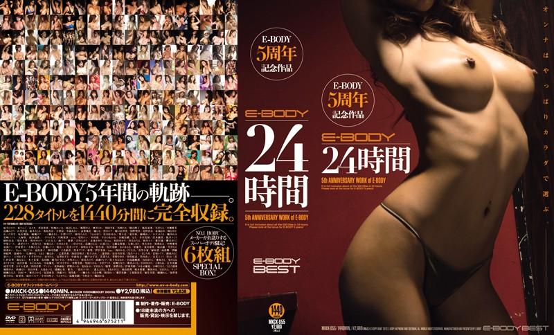 E-Body 24 Hours E-Body 5Th Anniversary