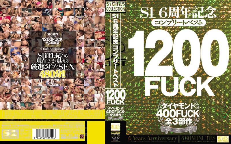 S1 6Th Anniversary Complete Best 1200Fuck Diamond