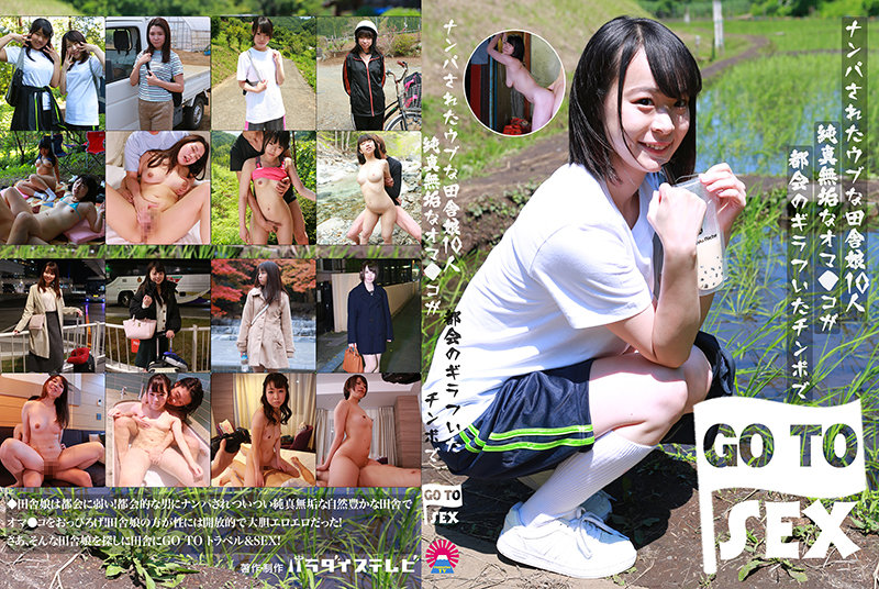 10 Ubu Country Girls Picked Up ~ Innocent Oma ● Go To Sex With A Glittering Cock In The City!