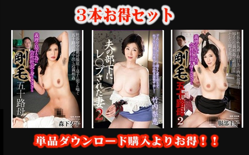 [Profit Set] Bristly Fifty-Two Mothers Who Dedicate Themselves To The Company President For Their Son-In-Law 2