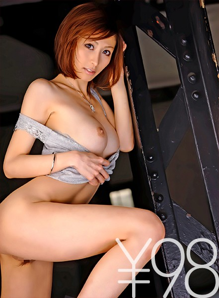 [Discount] The Place Where Hinachi Has Sex Is A Broadcast Booth In The City. The Upper Body Is In The Booth And The Lower Body Is Standing Behind And Standing Back. Embarrassed Max In Face-To-Face Cowgirl Position From Lower Back Bare Cowgirl. She'S Doing More And Thrusts Her In Missionary Position, Finally Plenty Of Facial Cumshots Akari Asahina