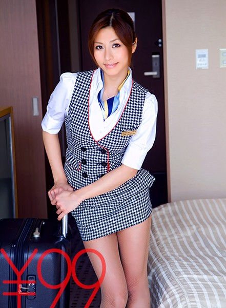 Want To Stay At A Hotel Like This? A Hotel Woman Who Has Sex With Guests. No Matter How Violently Poked Or Shaking Yourself, You Will Only Wear A Hat. Finally, After The Guest Fires, The Cloudy Liquid That Flows From The Hinako Mako With Tarari Is Super Erotic! Akari Asahina