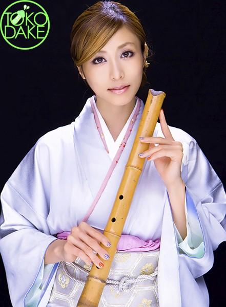 [Sokunuki] A Beautiful Teacher Teaches Me How To Play The Shakuhachi Politely With My Beginner'S Cheeks! Akari Asahina
