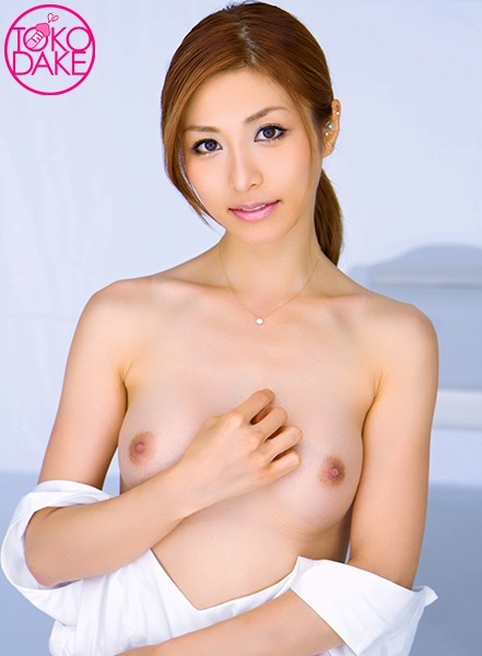 [Sokunuki] Beautiful Breast Esthetician And Man Squirting Sex! In A Man'S Squirting Esthetic, I Will Guide You To The Climax Using Ma ○ Ko, So Please Poke It All The Way To The Back. Also, Please Give A Voice When You Go. Take The Semen With Your Face, Squeeze The Glans And Enter The World Of Further Pleasure And Squirting. Akari Asahina