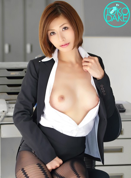 [Advantage] A Video Of Having Sex With An Office Lady Wearing Erotic Pantyhose. Only In Erotic Pantyhose, I Tear Only The Part Of Mako Without Taking It Off And Fuck It. The Woman Who Wears Such Pantyhose Has Erotic Underwear. I Didn'T Take It Off, I Rolled It Up, And I Got Rid Of The Woman. It Feels So Good That I Shot A Lot Of Sperm On My Face! Akari Asahina